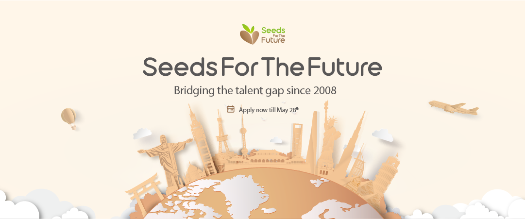 Seeds for the Future Österreich 2021